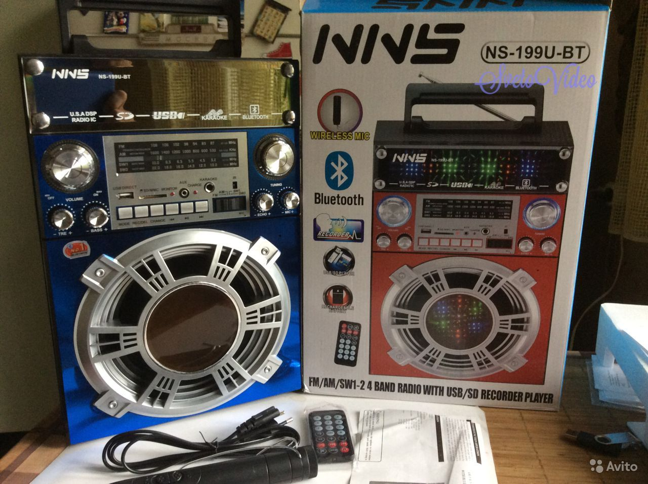 <b>Портативная</b> колонка С67 MP3 плеер радио