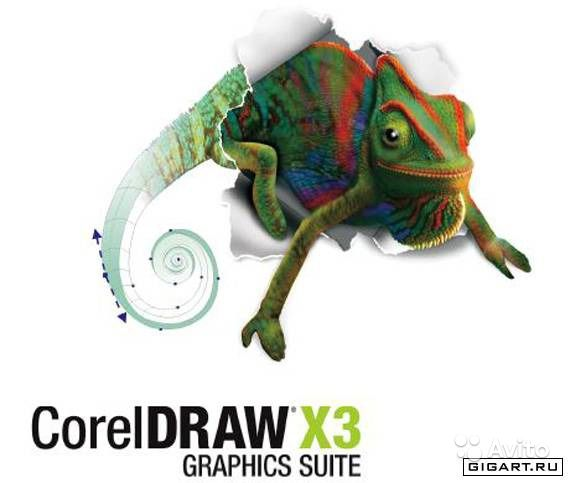 Скачать CorelDraw X3 SP2 Portable бесплатно. - Sweet211. Corel Draw X
