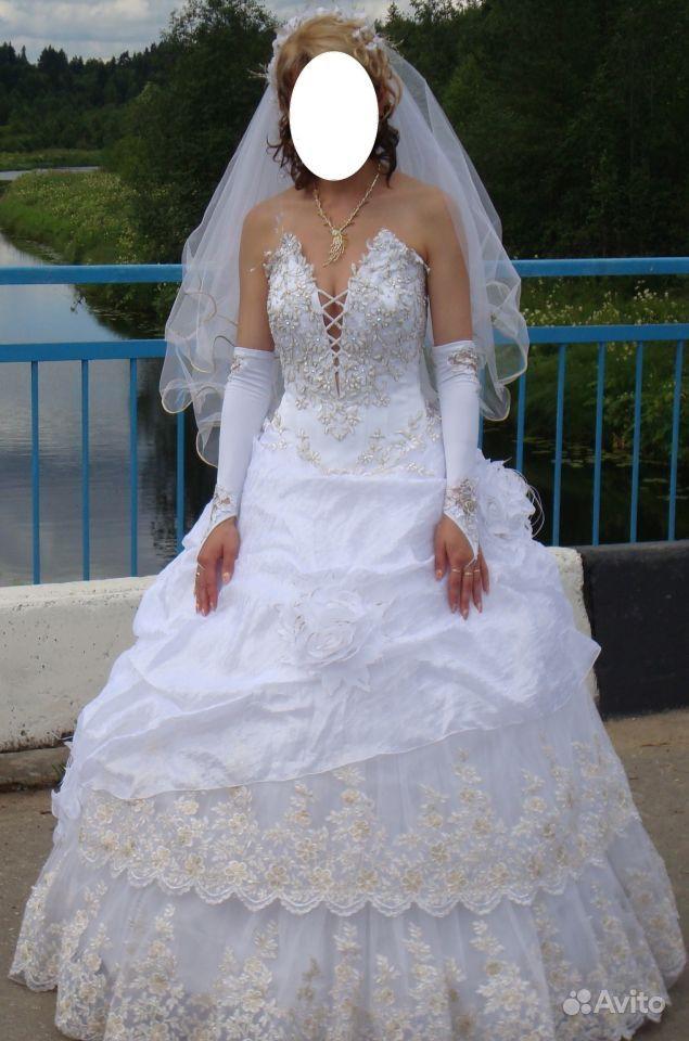 Свадебное Платье Вологда Купить