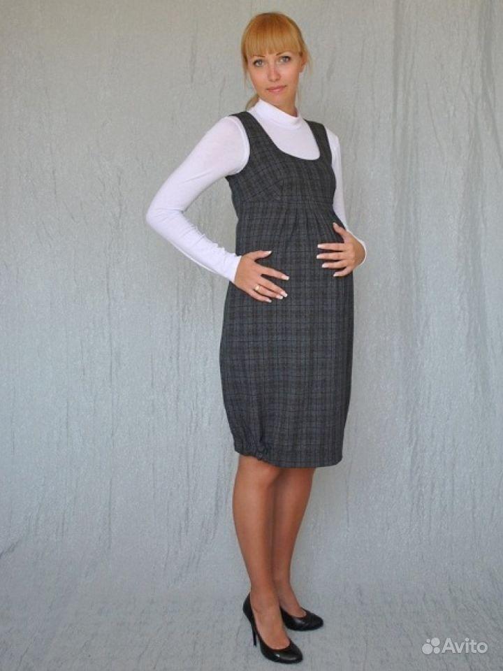 Купить оптом одежду для беременных
