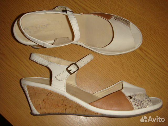 Skupidu - Интернет-магазин одежды и обуви из Германии