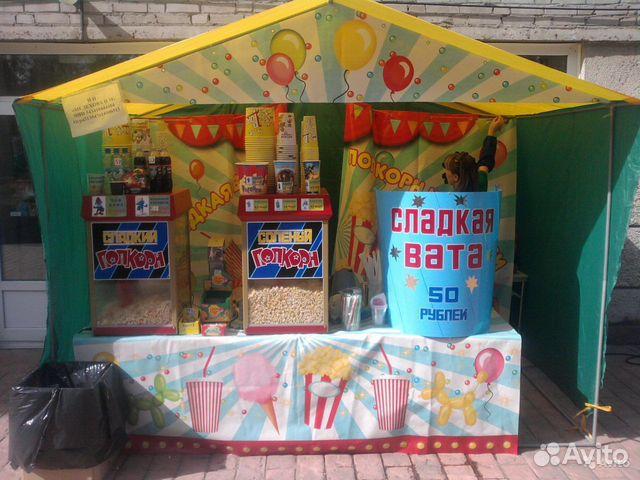 квартиру Вахитовском что продают в палатках на день города таком быстром