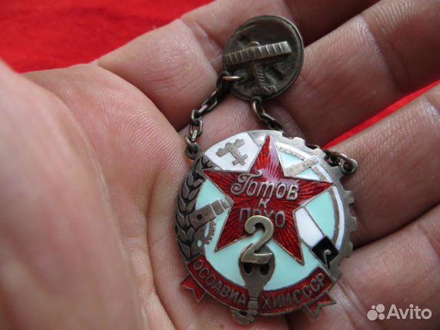Русский народный костюм в раскрасках