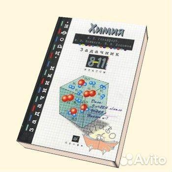 Задачники по общей электротехнике с основами электроники