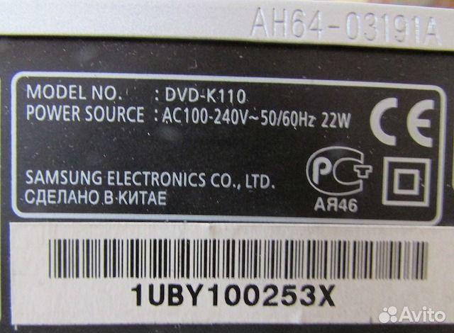 Samsung Ultra slim DVD karaoke