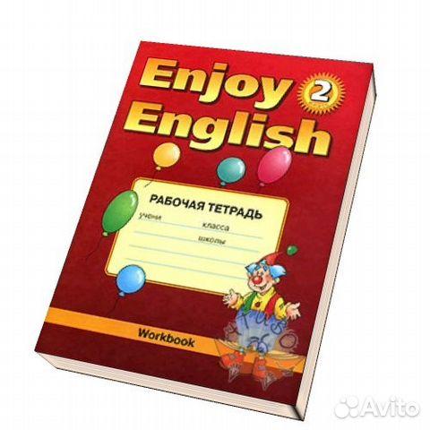 ГДЗ Решебник 2 класс Enjoy English Биболетова Английский язык