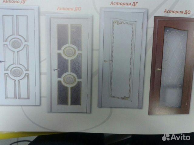 заказать железные двери в городе серпухове