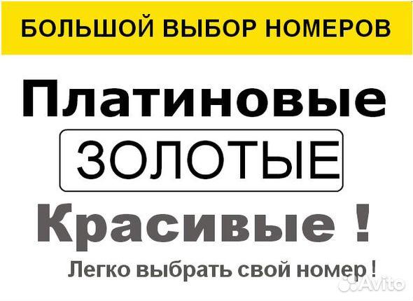 Виртуальные мобильные номера украины