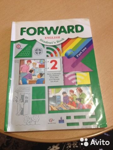 Гдз По Английскому Языку 6 Класс Forward Учебник 2 Часть Учебник Ответы