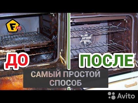 Электроплиты beko ремонт