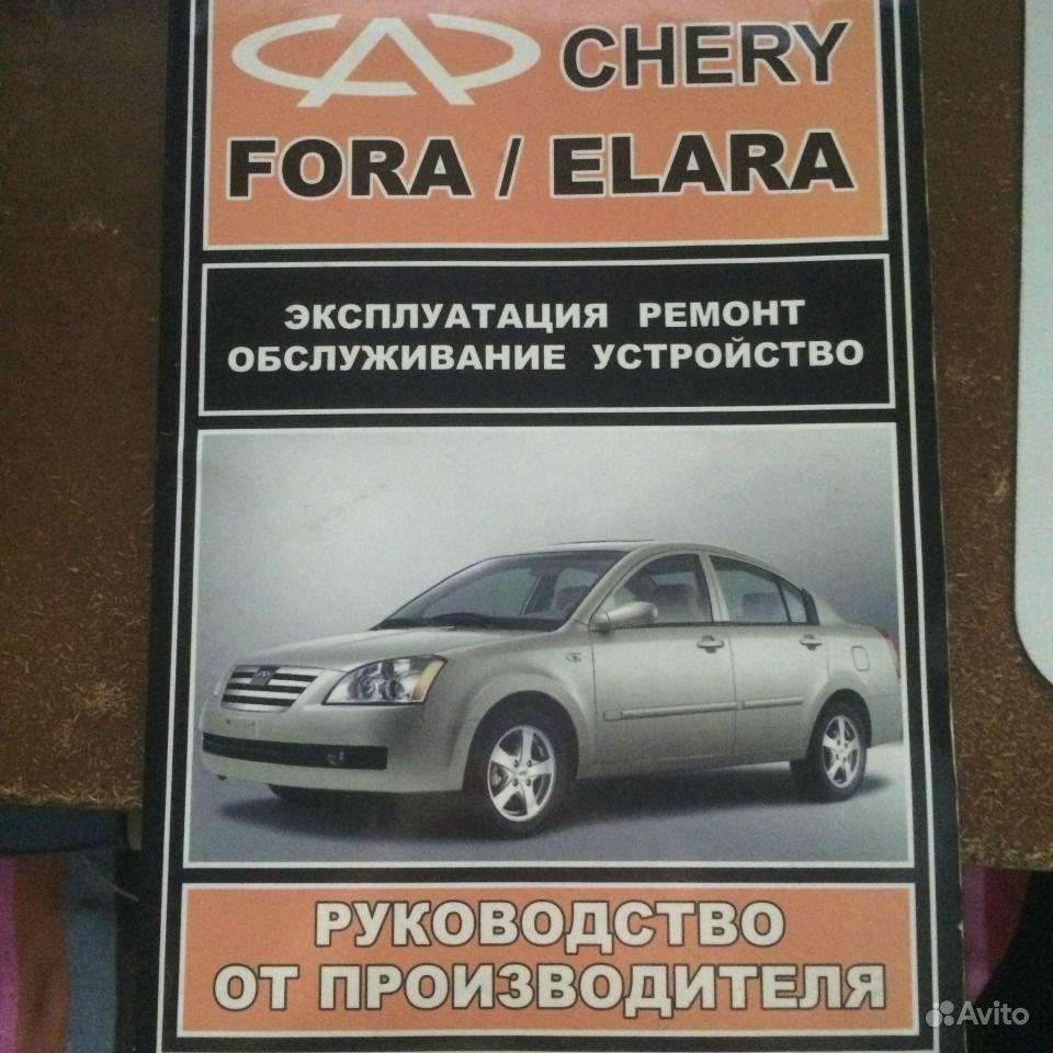 руководство по эксплуатации москва-м - фото 11