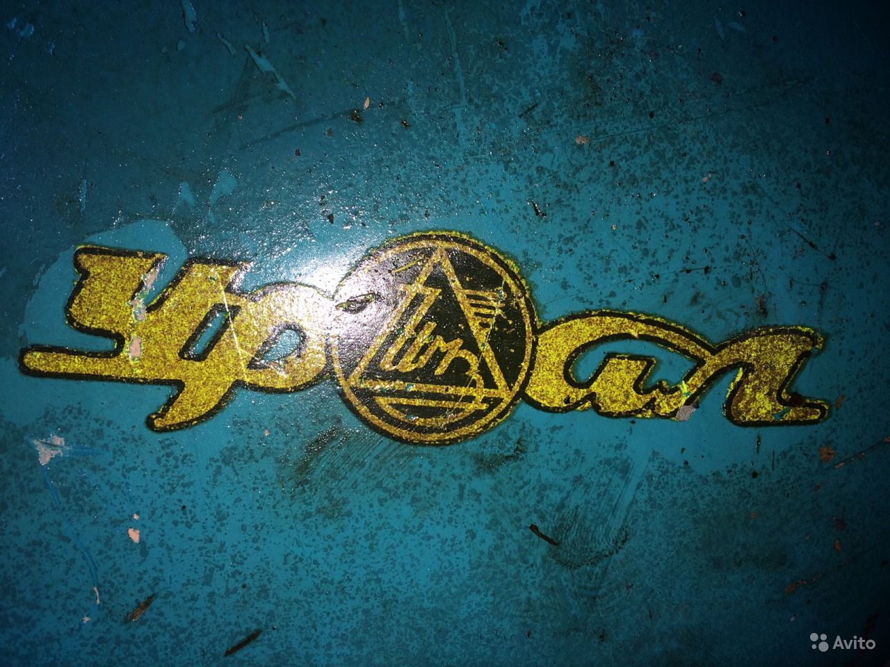 Продам бензобак и крыло от мотоциклов Урал М-62, М-63 форум: http://moto-planeta.ru/forum/topic_6681/