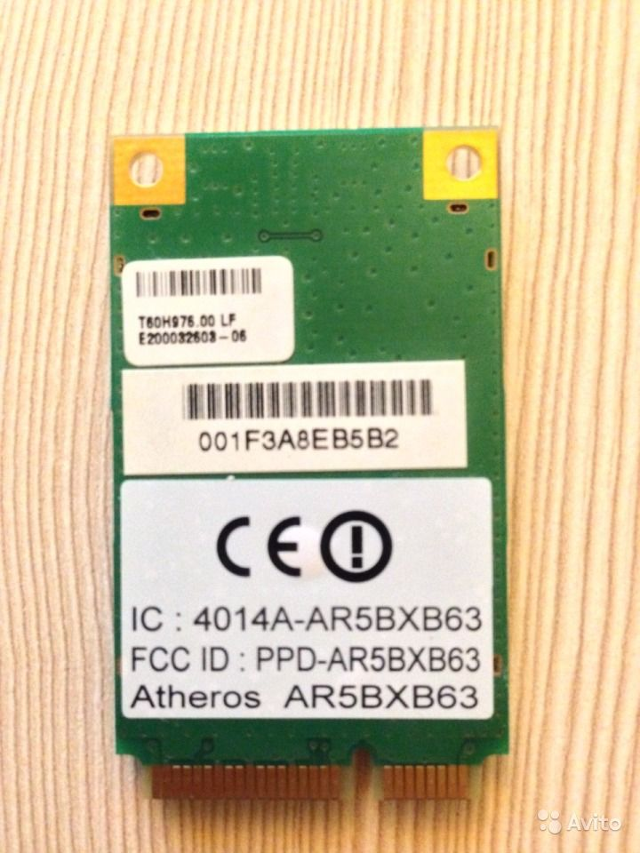 WIRELESS ATHEROS AR5BXB63 DRIVER FOR WINDOWS MAC