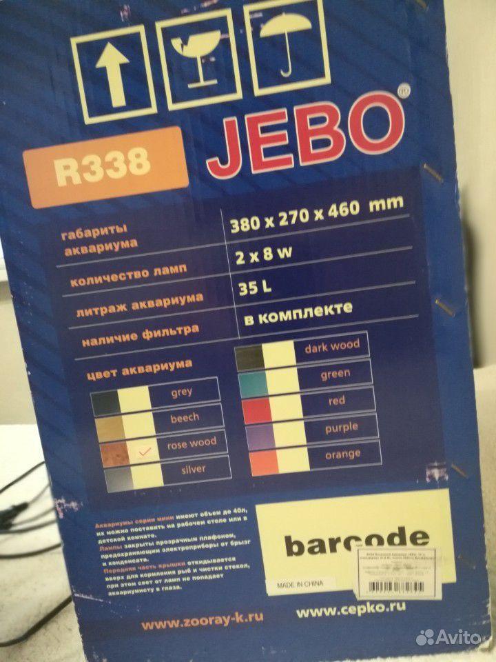 Aквариум Jebo 338 (35л) купить на Зозу.ру - фотография № 4
