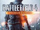 Battlefield 4 Premium Edition Xbox One (не Б/У)