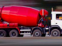 Бетон купить в новокузнецке с доставкой цена застывание раствора цементного