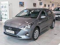 Новый Hyundai Solaris, 2021, цена 1196000 руб.