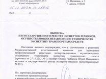 Регистрация ип в анапе доверенность в налоговую на сдачу электронной отчетности через представителя