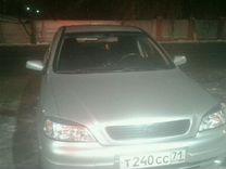 Opel Astra, 2000 г., Москва