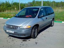 Chrysler Voyager, 2000 г., Ярославль