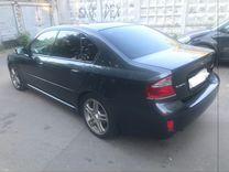 Subaru Legacy, 2008 г., Москва