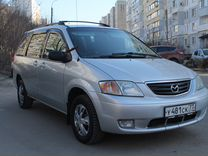 Mazda MPV, 2003 г., Нижний Новгород