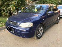 Opel Astra, 2003 г., Ярославль