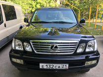 Lexus LX, 2005 г., Нижний Новгород