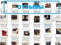 48a15356a9bd Продажа и покупка готового бизнеса в Махачкале - купить или продать ...