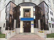 Авито пушкино недвижимость коммерческая Аренда офиса 30 кв Череповецкая улица