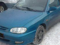 Kia Sephia, 1998 г., Нижний Новгород