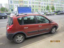 Renault Scenic, 2007 г., Москва