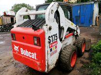Bobcat S175 Won T Start