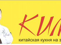 Помощник Повора — Вакансии в Комсомольске-на-Амуре