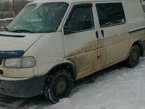 Фольксваген транспортер орловская область фаркоп для транспортера