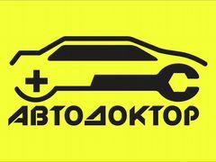 Частные бесплатные объявления автомобили 26 апреля индивидуалка донецк частные объявления