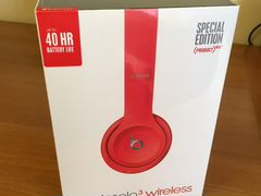Beats solo 3 (red)