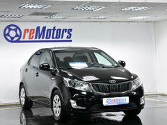 Авито москва авто с пробегом частные объявления киа церато продажа авто частные объявления, volkswagen new beetle