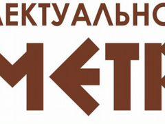 Работа 63 ру чапаевск свежие вакансии от прямых работодателей как подать объявление газету прогород