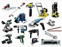 Подать объявление о продаже строительного оборудования в сочи работы и услуги по управлению многоквартирным домом