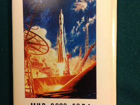 Своими руками, открытки мир в 2000 году в россии