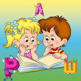 конспекты уроков обучения грамоте для детей с тяжелыми нарушениями речи