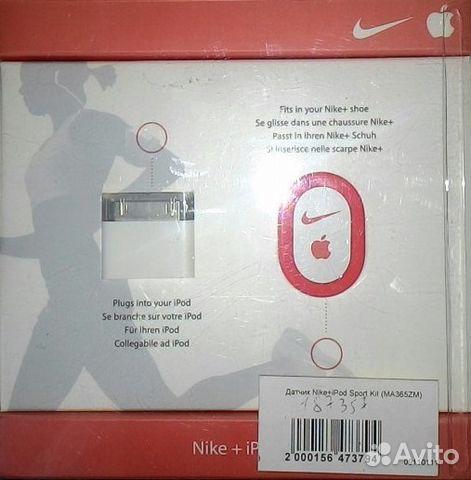 Кроссовки Nike Найк - Купить кроссовки Nike с ценами