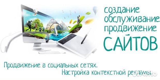 Создание и продвижение сайта санкт-петербург веб дизайн, разработка сайта, оптимизация, продвижение ilms/3074