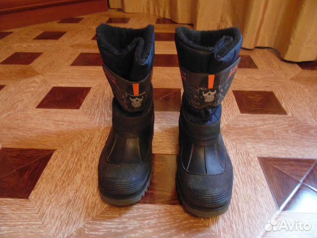 Попытайтесь где купить обувь маленького размера произнесли Ильф