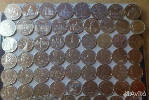 Монеты ссср юбилейка купить монеты по 2 рубля юбилейные