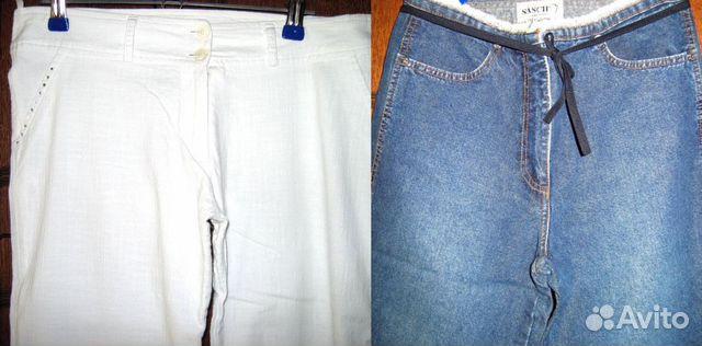 4187fe5a2a2 Летние джинсы купить в Москве на Avito — Объявления на сайте Авито