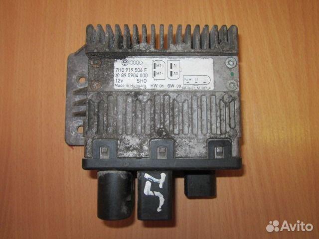 Купить фольксваген транспортер т5 в москве на авито пополнить транспортер м11