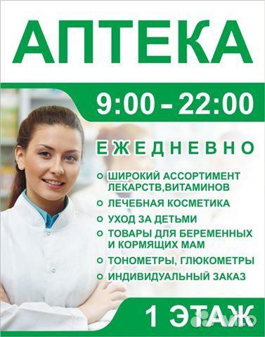 управления прибора суточная работа в москве вакансии в аптеках гинеколог овестин