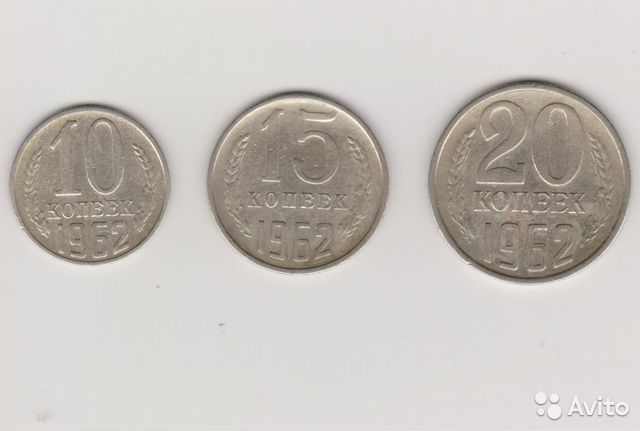 цена монеты 5 рублей 1997